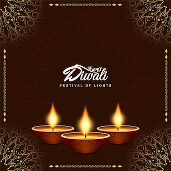 Gelukkige diwali mooie decoratieve achtergrond met olielampen