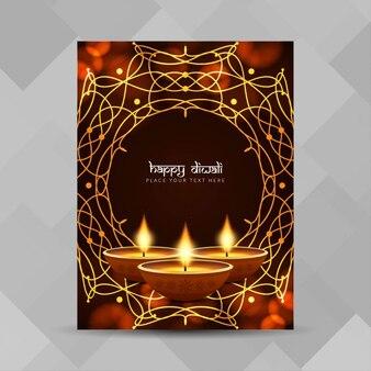 Gelukkige diwali mooie folders