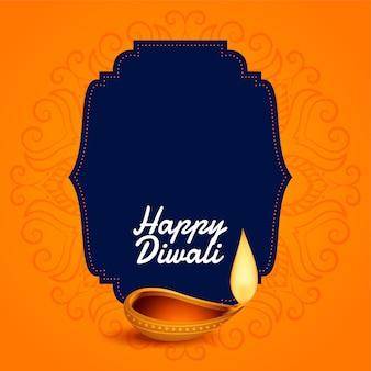 Gelukkige diwali oranje achtergrond met tekstruimte