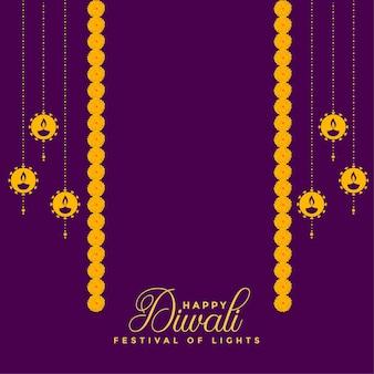 Gelukkige diwali paarse decoratieve achtergrond met tekstruimte