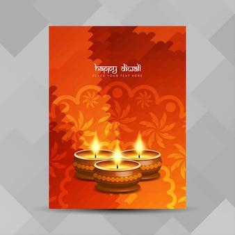 Gelukkige diwali religieuze brochure design