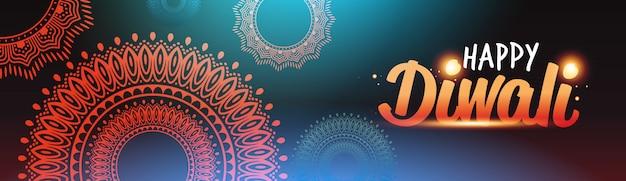 Gelukkige diwali traditionele indiase lichten hindoe festival viering vakantie banner