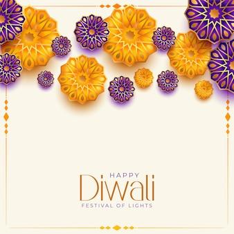 Gelukkige diwali vakantie decoratieve mooie achtergrond
