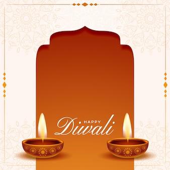 Gelukkige diwali-vakantieachtergrond met diya-olielamp