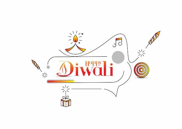 Gelukkige diwali verkoop spandoek poster, vectorillustratie.