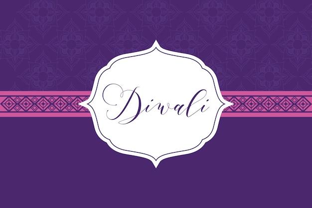 Gelukkige diwali-viering belettering in elegant frame