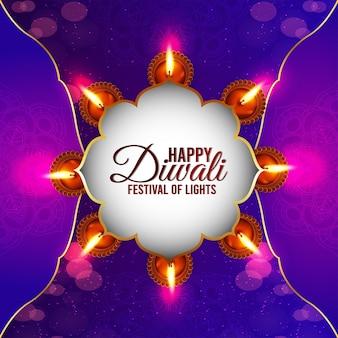 Gelukkige diwali viering wenskaart het festival van licht