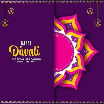 Gelukkige diwali viering wenskaart met rangoli frame en kopie ruimte op paarse achtergrond.