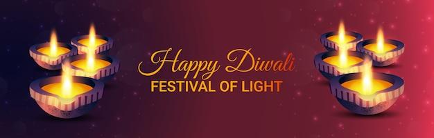 Gelukkige diwali-vieringbanner of koptekst