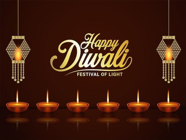 Gelukkige diwali-wenskaart en achtergrond met creatieve diwali diya
