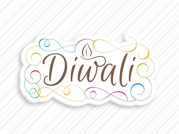 Gelukkige diwali-wenskaart met ingewikkelde kalligrafie en diwali-lamp