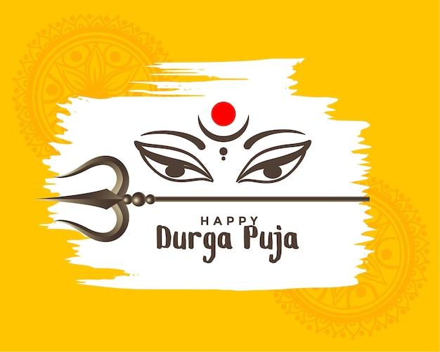 Gelukkige durga pooja indische festivalachtergrond