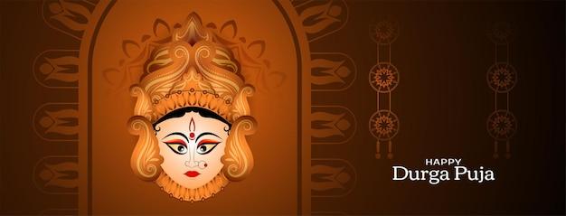 Gelukkige durga puja en navratri indiase hindoe festival banner ontwerp vector