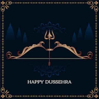 Gelukkige dussehra festival achtergrond met stijlvolle dhanush vector