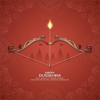 Gelukkige dussehra-festivalachtergrond met pijl en boog ontwerpvector