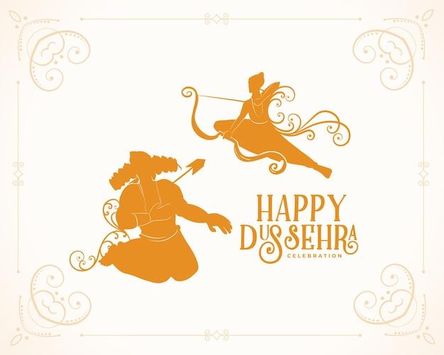 Gelukkige dussehra-kaart met lord rama die ravana vermoordt