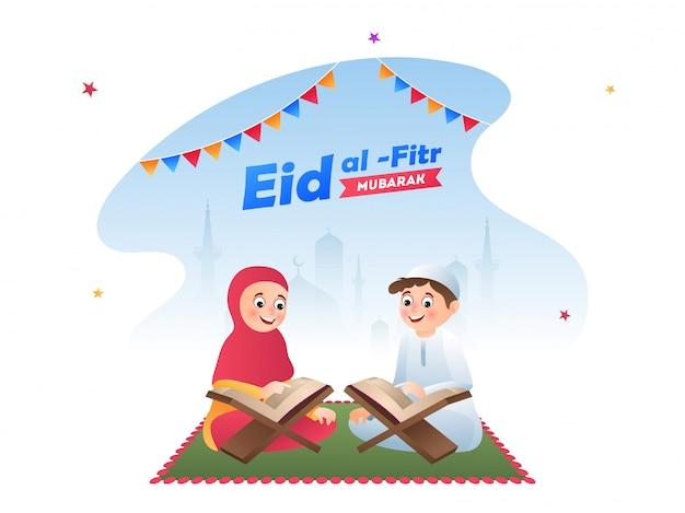 Gelukkige eid al-fitr mubarak, leuk klein jongen en meisje die heilig boek lezen Premium Vector