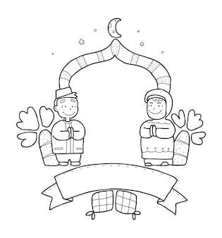 Gelukkige eid doodle