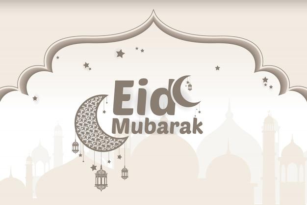 Gelukkige eid mubarak-groeten