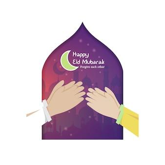 Gelukkige eid mubarak, islamitische groeten post