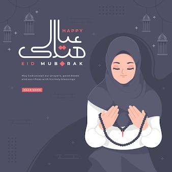Gelukkige eid mubarak islamitische meisje karakter illustratie achtergrond