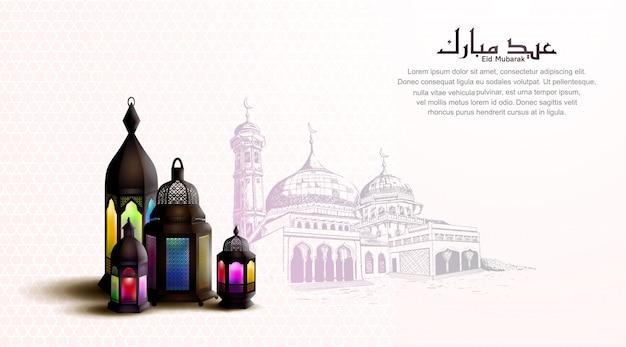Gelukkige eid mubarak met kleurrijke lantaarn voor groetkaart