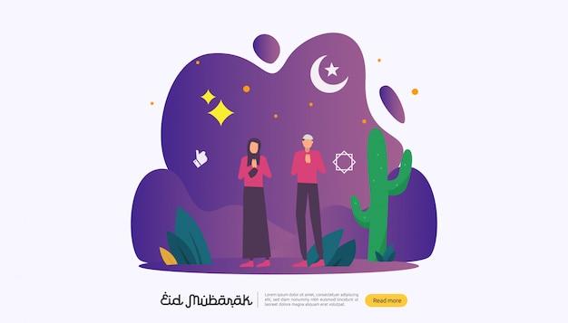 Gelukkige eid mubarak met mensenkarakter voor web-landende pagina