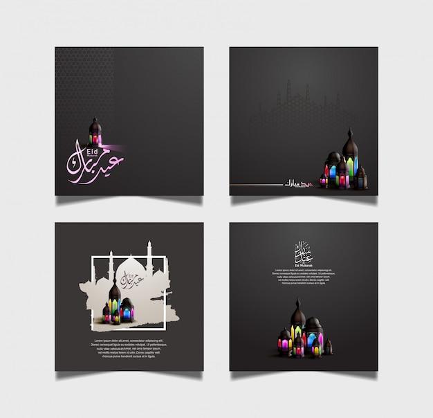 Gelukkige eid mubarak premium sets met kleurrijke lantaarn voor de wenskaart