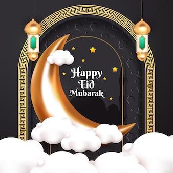 Gelukkige eid mubarak-wenskaart met maan en islamitische latern cartoonstijl