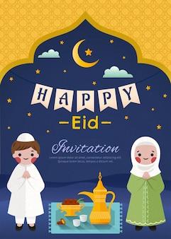 Gelukkige eid-uitnodiging met moslimmensen die iftar in plat ontwerp voorbereiden