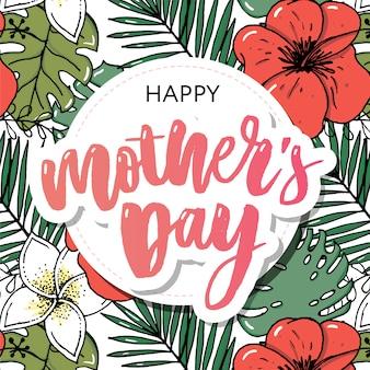 Gelukkige elegante de typografie roze banner van moedersdag