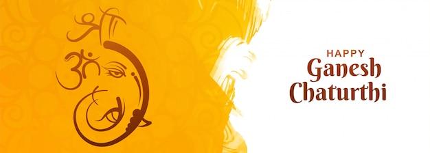 Gelukkige ganesh chaturthi indiase festival banner achtergrond