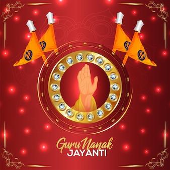 Gelukkige goeroe nanak jayanti viering wenskaart