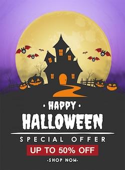 Gelukkige halloween-dagachtergrond, pompoenmonster