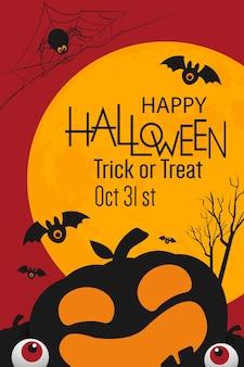 Gelukkige halloween-dagbannerachtergrond, pompoenmonster vectorontwerp
