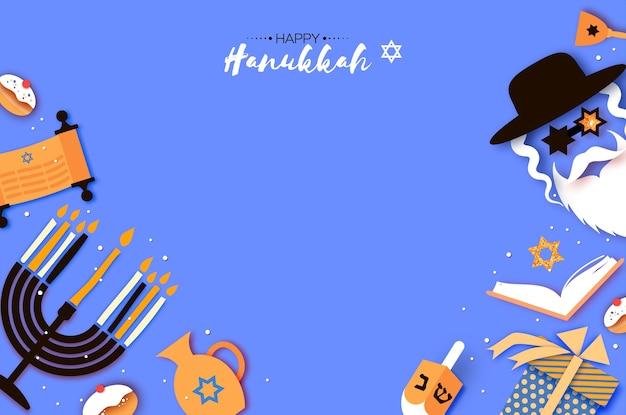 Gelukkige hanukkah. het joodse lichtfestival. jood man karakter in david stars bril. feestelijke menora, dreidel. zoete traditionele bak en gouden lichten. ruimte voor tekst. papier gesneden stijl.