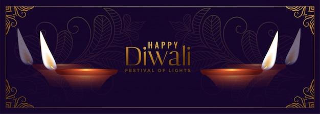 Gelukkige het festivalbanner van diwali decoratieve diya