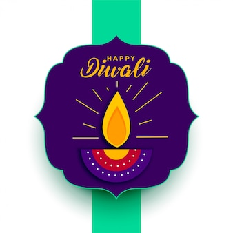 Gelukkige het festivalillustratie van diwali creatieve diya