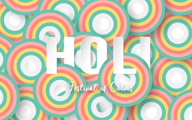 Gelukkige holi-banner