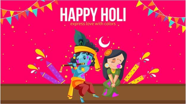 Gelukkige holi drukken liefde uit met kleurenbannerontwerp met heer krishna en radha rani