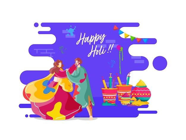 Gelukkige holi-vieringsachtergrond met illustratie van indisch paar die kleuren spelen.