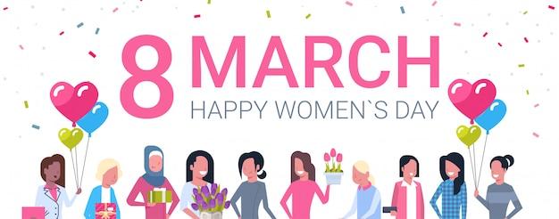 Gelukkige intenational horizontale de bannergroep van de vrouwendag diverse glimlachende meisjes