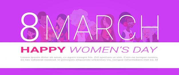 Gelukkige internationale vrouwendagbanner met vrouwelijke silhouetten op malplaatjeachtergrond met exemplaarruimte