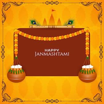 Gelukkige janmashtami-festivalachtergrond met dahi handi-ontwerpvector