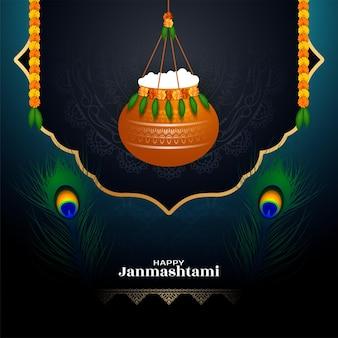 Gelukkige janmashtami-festivalachtergrond met hangende potvector