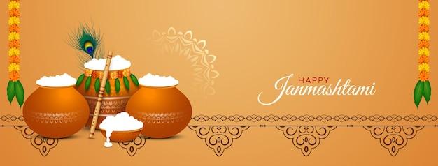 Gelukkige janmashtami-festivalbanner met dahi handi-ontwerpvector