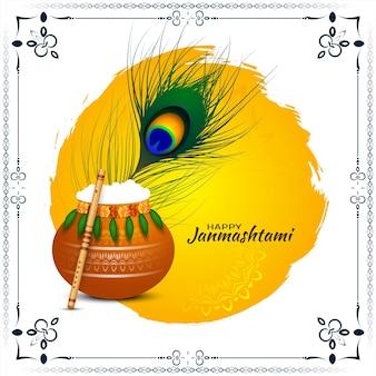 Gelukkige janmashtami hindoe festival viering achtergrond ontwerp vector