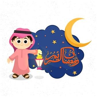 Gelukkige jongen achtergrond voor de ramadan mubarak