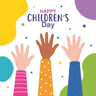 Gelukkige kinderdag met handen omhoog ontwerp, internationale feestthema illustratie