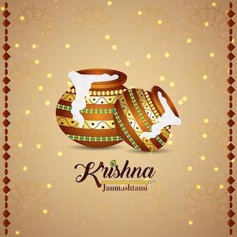 Gelukkige krishna janmashtami viering achtergrond